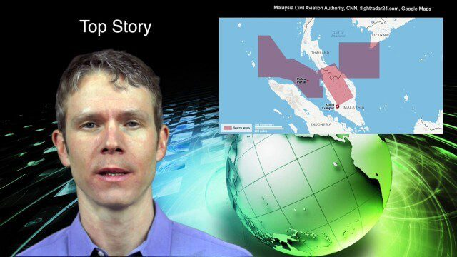"""3_18 Asia-Pacific Broadcast (Malaysia Flight 370, """"Smog-Busting Drones,"""" Shark Cameras and More)"""