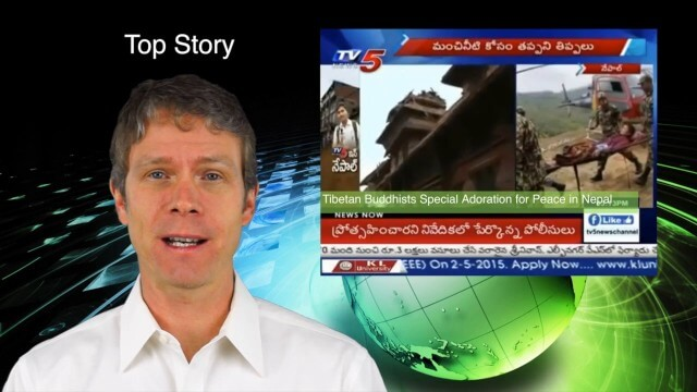 4_30 Earthquake Broadcast (Nepal Mapping, Drone Video and More)
