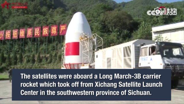 China Launches Two BeiDou-3 Navigation Satellites